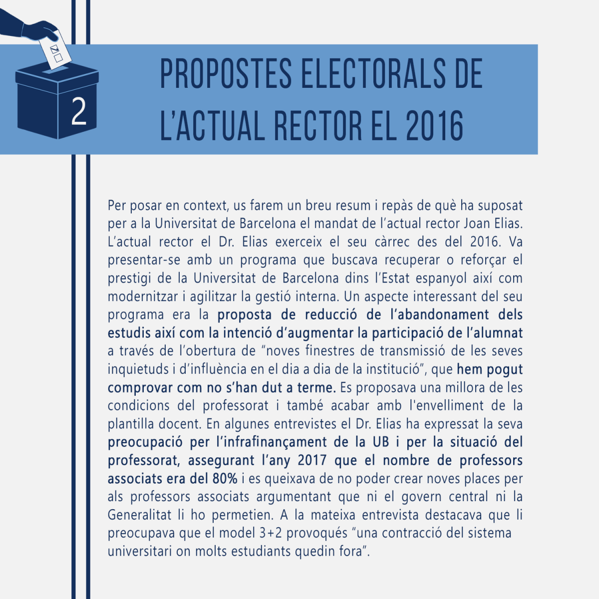article-rector2
