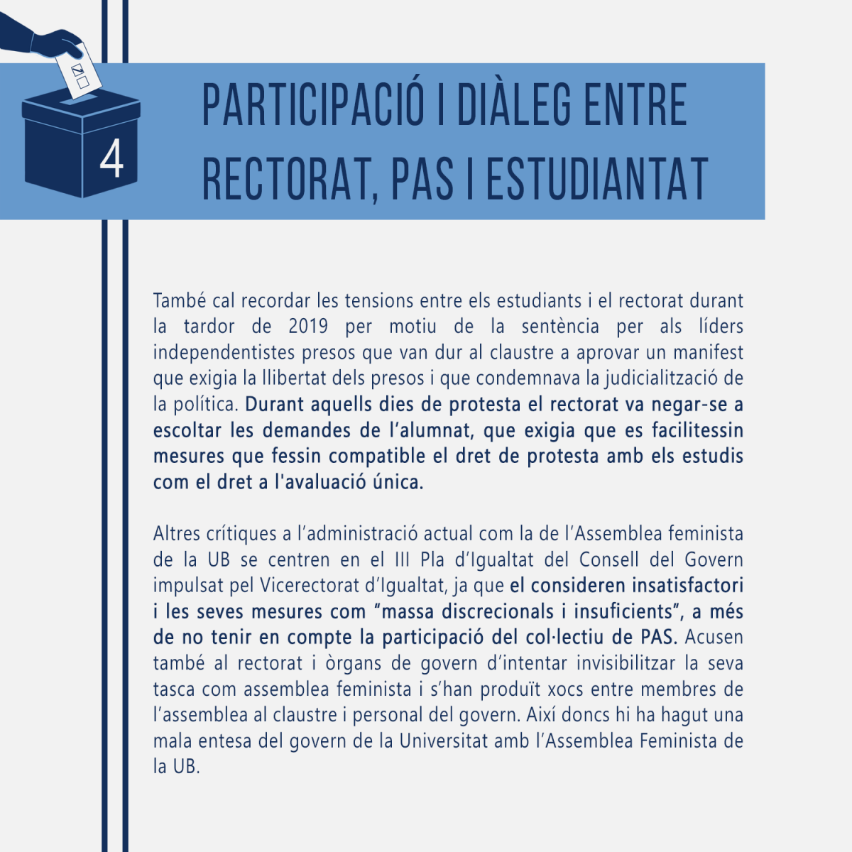 article-rector4